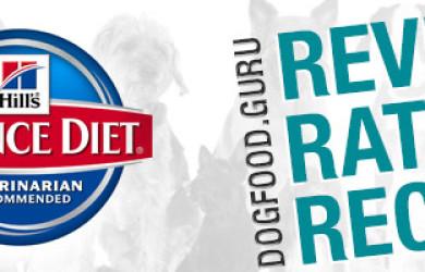 Science Diet Dog Food Reviews, Ratings & Recalls